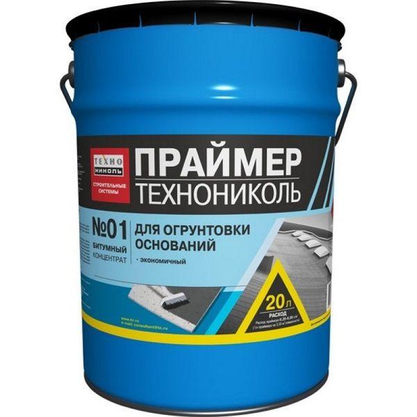 Праймер битумный ТЕХНОНИКОЛЬ