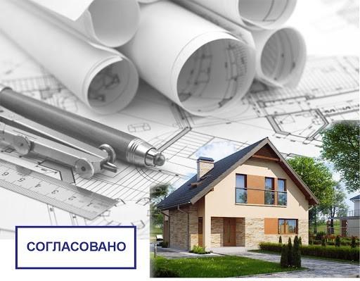 разрешение на строительство дома в крыму